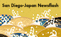 Read the San Diego-Japan Newsflash