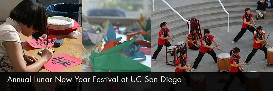 Annual Lunar New Year Festival at UC San Diego