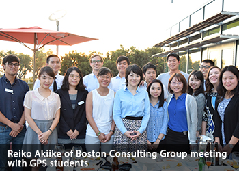 Reiko Akiike of Boston Consulting Group meeting with GPS students